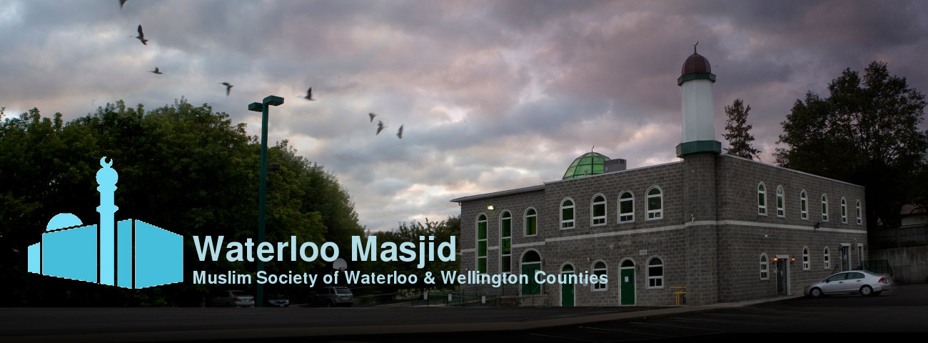 Waterloo Masjid